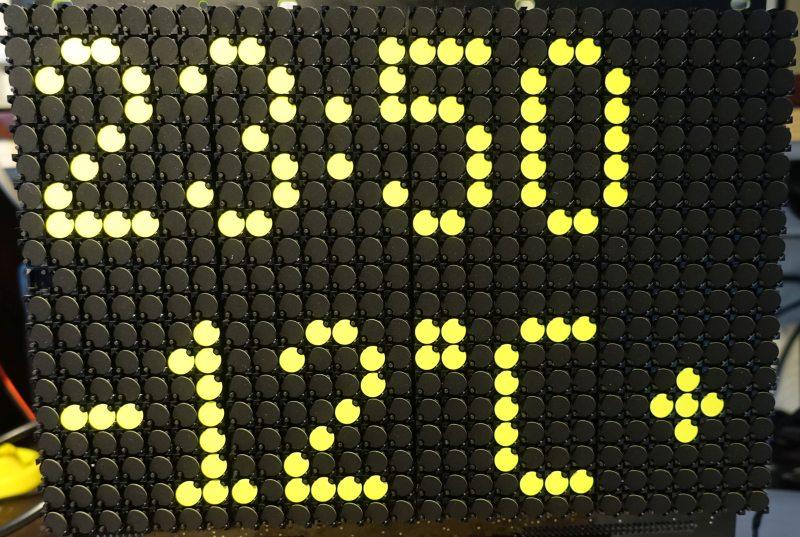 4x7 Font für Uhren ab 21x7 Display - <i>wwFont_4x7</i>